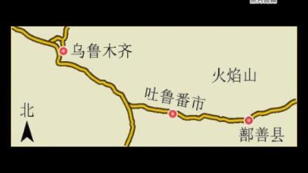 新疆火焰山发现清代汉人干尸 血管清晰可见