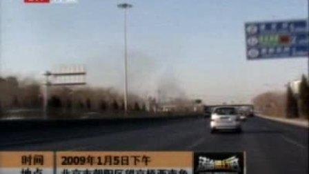 实拍:记者采访遭保安围殴