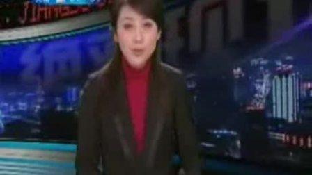《哈皮父子》将成汉语国际推广教材