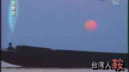台湾人眼中的鞍山