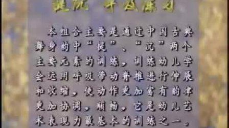 少儿动画英语59-11
