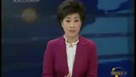 独家:央视09春晚小品最新视频曝光 赵本山小品爆笑全场