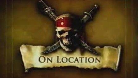 2003年6月onStarz 加勒比海盗1幕后花絮(二)