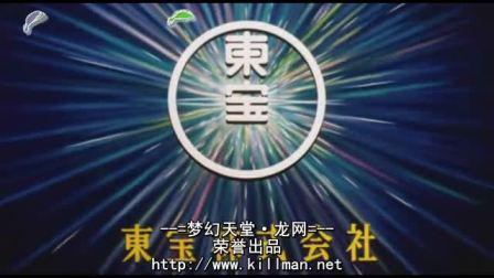 【无味蓝染】真救世主传说-北斗神拳