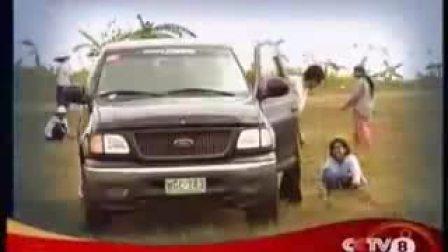 CCTV8海外剧场菲律宾电视剧承诺