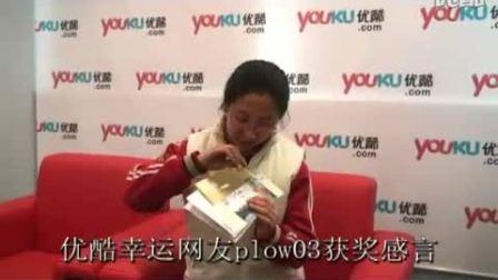 扬州旅游消费券获奖感言--plow03