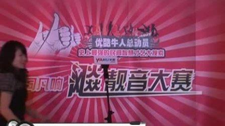 优酷飚靓音大赛现场海选113号选手 李美玉