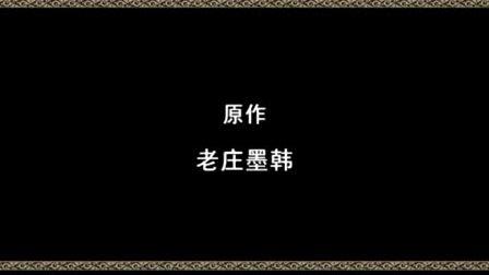 【COS】小楼传说之笑语轻尘