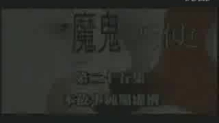 香港奇案实录25(完) 国语VCD