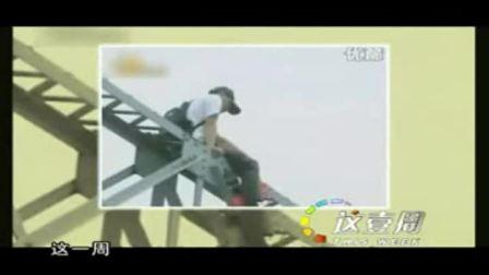 天津台《这壹周》:最添乱的营救