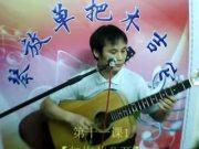 第十一课1【红莓花儿开】兼讲解《琴放木吉他教学》