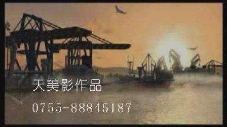 虎门港口改造规划建筑三维动画