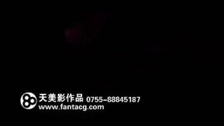 鞋贸市场房地产三维动画广告宣传片(天美影作品)