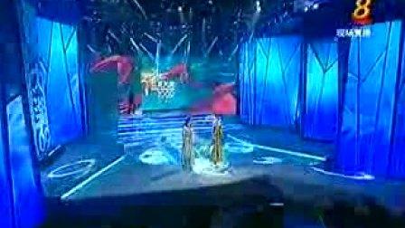 红星大奖2009范文芳1