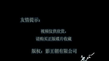 天水围的日与夜(官方宣传片)