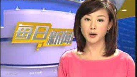 齐鲁电视台:成都公交燃烧事故惨烈场景