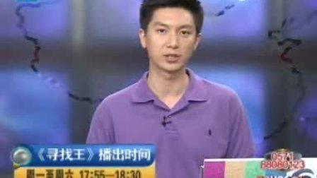 浙江卫视:成都公车燃烧系有人携带汽油上车  优酷拍客现场画面