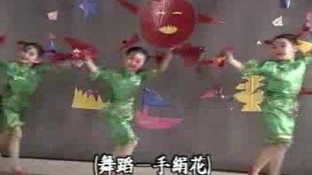 儿童舞蹈——手绢花