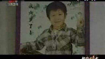 金飞传奇故事——复活的男孩(完整版)