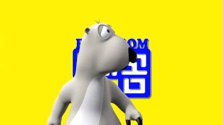 倒霉熊3部[韩国搞笑动画]倒霉熊.Backkom II 2006