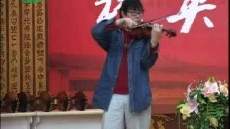 小提琴音乐欣赏讲谈3