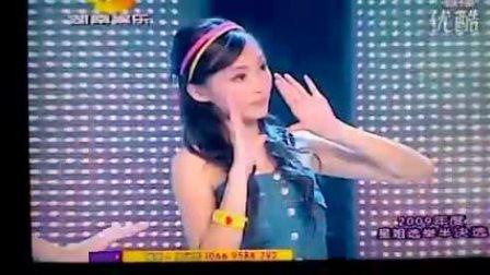 湖南电视台再现少女时代Gee 090816 2009年度星姐选举半决赛