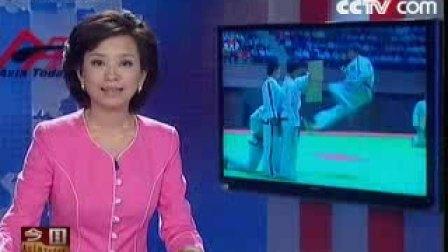 【侯韧杰 WTF 新闻篇】之   今日亚洲跆拳道新闻
