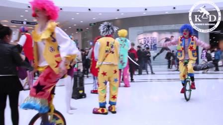 东北小丑军团 专业小丑表演 哈尔滨小丑王国