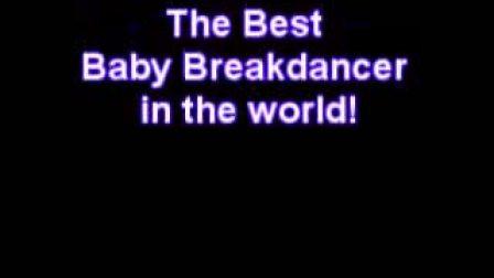 baby的霹靂舞如此專業,絕
