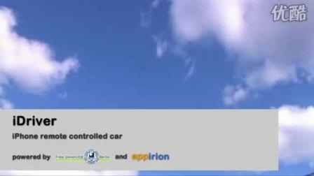 能用iPhone遥控驾驶的道奇汽车