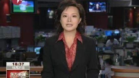 上海:长江隧桥通车助推崇明房价上涨