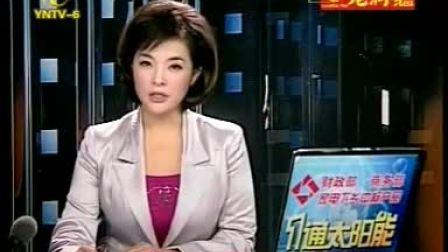 """昆明 初中女生长期遭""""拔毛""""威胁"""
