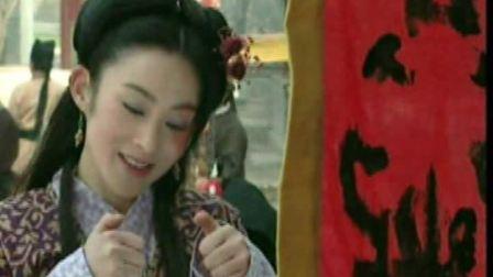 电视剧《沧海游龙》片尾曲演唱:含笑