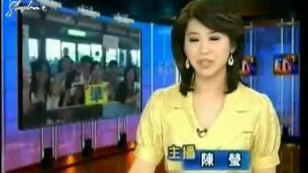 李准基090924台湾fm《dongsun》