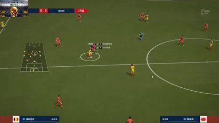 2018世界杯小组赛中国vs比利时