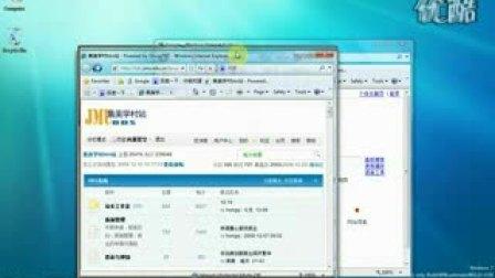 Windows7 桌面演示