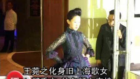 王菀之化身旧上海歌女 郑秀文、林夕倾力支持