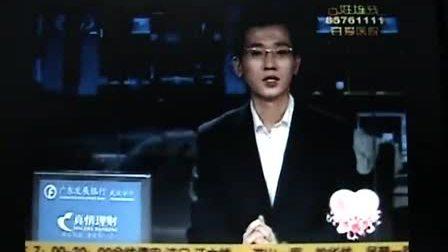 武汉电视台:优酷举办湖北拍客训练营 顶尖拍客齐聚江城