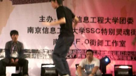 09年10月南信大街舞邀请大赛决赛(三)