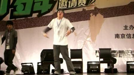 09年10月南信大街舞邀请大赛决赛(六)
