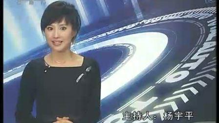 雷诺汽车的中国故事