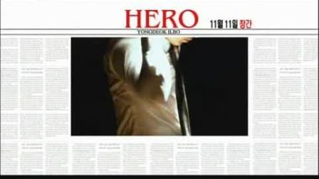 李准基091104《hero》预告
