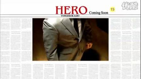 李准基091104《hero》预告-2高清版