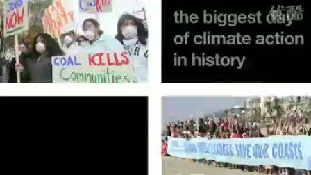 """史上最牛的""""国际气候行动日"""""""
