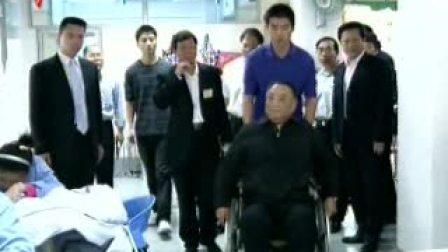 视察广州市残疾人展能中心