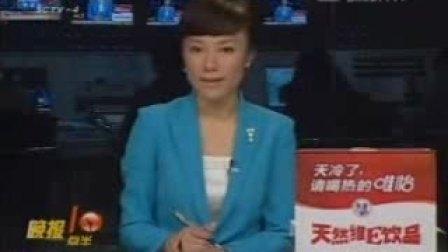 """重庆:""""宝马""""女司机车库撒野"""