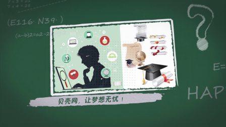 湖南出版社长版