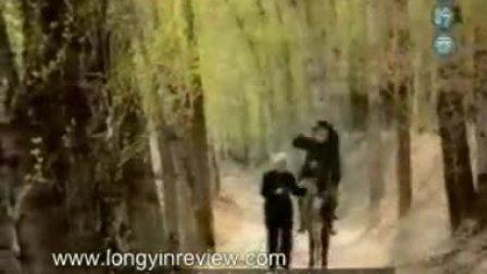 龙吟卷01年中国联通篇 上海二月广告 影视制作中心