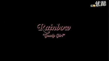 【MV】韩国最新出道女团Rainbow〖Gossip Girl 〗GomTV完整版MV