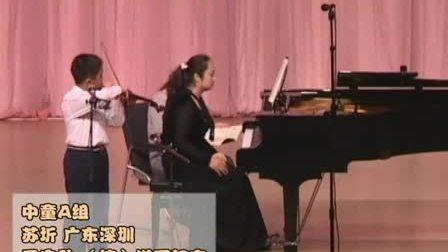 05中童A:无穷动(捷克)诺瓦切克曲